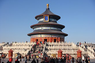Temple of Heaven - Hall of Prayer for Good Harvests, the largest building in the Temple of Heaven