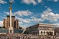 17-07-02-Maidan Nezalezhnosti RR74398.jpg