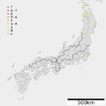 1843 Tenpo Tokachi earthquake intensity.png