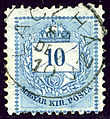 1888 Laczhaza 10kr Yv21.jpg