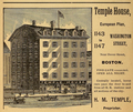 1890 TempleHouse WashingtonSt Boston USA.png