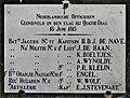 18 June 1815 – Waterloo – St Joseph's Church, Tablet Left, 4.jpg