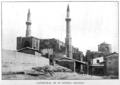 1914 St Sophia Cathedral Nicosia Cyprus.png