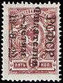 1922 CPA 47.jpg