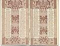 1929-calendario-tascabile-03.jpg