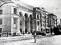 1939 год. Только что открытый кинотеатр Шевченко.jpg