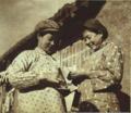 1953-01 1953年北大荒劳动人员领取劳动代偿卷.png