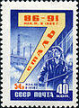 1959 CPA 2348.jpg