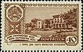 1960 CPA 2434.jpg