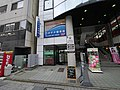 1 Chome Kotobukichō, Atsugi-shi, Kanagawa-ken 243-0003, Japan - panoramio (51).jpg