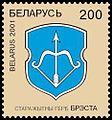 2001. Stamp of Belarus 0403.jpg
