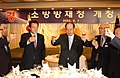 2004년 6월 서울특별시 종로구 정부종합청사 초대 권욱 소방방재청장 취임식 DSC 0176.JPG