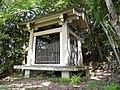 2010-6-24 吉野三郎 - panoramio (1).jpg