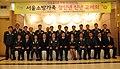 20100128서울특별시 의용소방대 신년교례회의용소방대 남성대장님2.jpg