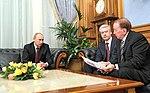 2011-11-17 Владимир Путин, Сергей Собянин, Александр Масляков (2).jpeg