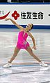 2012-12 Final Grand Prix 1d 427 Leah Keiser.JPG