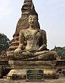 201312131136d HL ps Sukothai, Wat Mahathat Kopie.jpg