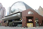2013 Kimmel Center from north.jpg