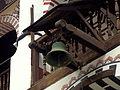 20140617 Rila Monastery 116.jpg