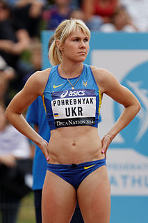 Nataliya Pohrebnyak Ukrainian sprinter