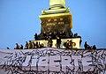 2015 - Paris - liberté (16085369910).jpg