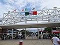 2016 Irish Fest - panoramio - Corey Coyle.jpg