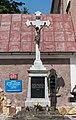 2016 Kościół św. Jana Chrzciciela w Nowym Gierałtowie 07.jpg