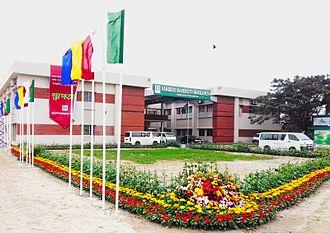 Hamdard University Bangladesh - Hamdard University Bangladesh Campus Building 1