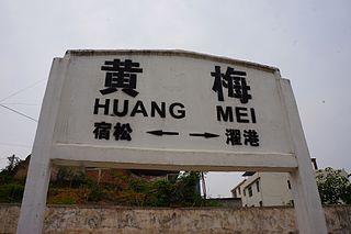 Huangmei County County in Hubei, Peoples Republic of China