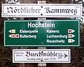 2017 Rammenau Wanderwegweiser am Hochstein.jpg