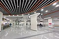 20201227 Concourse of Line 3 at Henan Orthopaedics Hospital Station 02.jpg