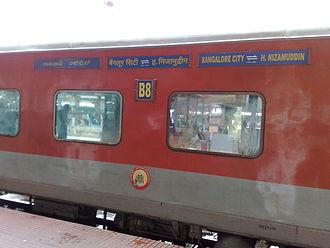 Bangalore Rajdhani Express - Image: 22694 Banglore Rajdhani Express 2