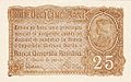 25 bani BGR 1917 obverse.jpg