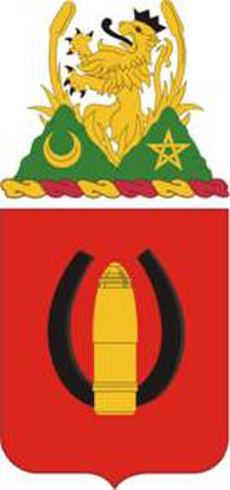 26th Field Artillery Regiment (United States) - Coat of arms