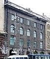 32. Російський банк для зовнішньої торгівлі, Хрещатик, 32.jpg