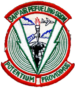 341st Air Refueling Squadron - SAC - Patch.png