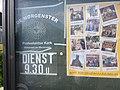 3645 Vinkeveen, Netherlands - panoramio (6).jpg
