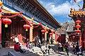 50415-Taishan-Taosim-Mount Tai.jpg