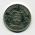 50 Slovak Koruna 1944 back Slovak coat of arms.png