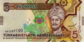 Turkmenistan manat - Image: 5 manat. Türkmenistan, 2012 a