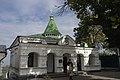 80-382-0302 Kyiv SAM 7925.jpg
