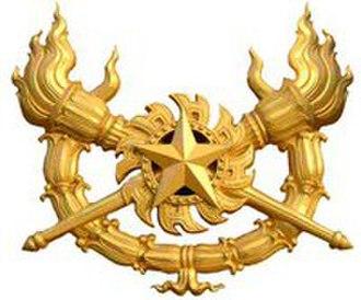 Armed Forces Academies Preparatory School - Image: AFAPS