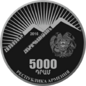 AM-2016-Ag-5000dram-Statehood-25-Years-rus-a.png