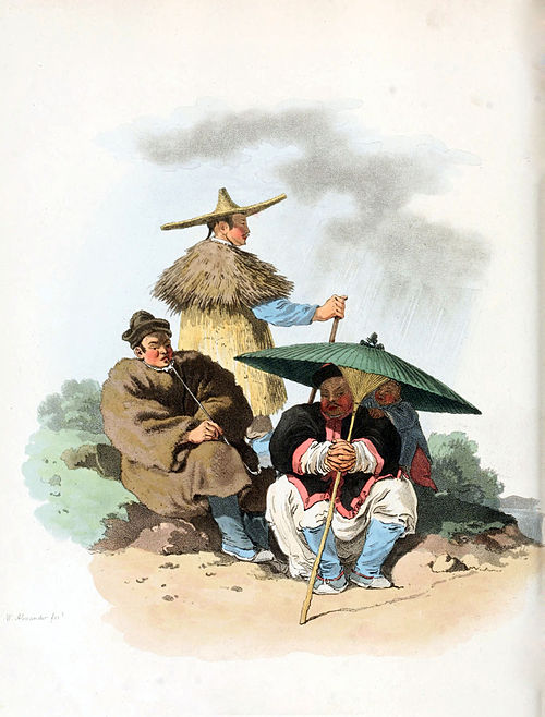 A GROUP OF CHINESE, habited for Rainy Weather.jpg