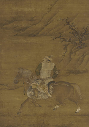 History of Manchuria - A Jurchen man hunting from his horse, from a 15th-century ink and color painting on silk.