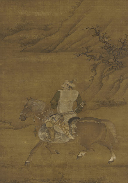 A Jurchen man hunting from his horse, from a 15th-century ink and color painting on silk A Tartar Huntsmen on His Horse.jpg