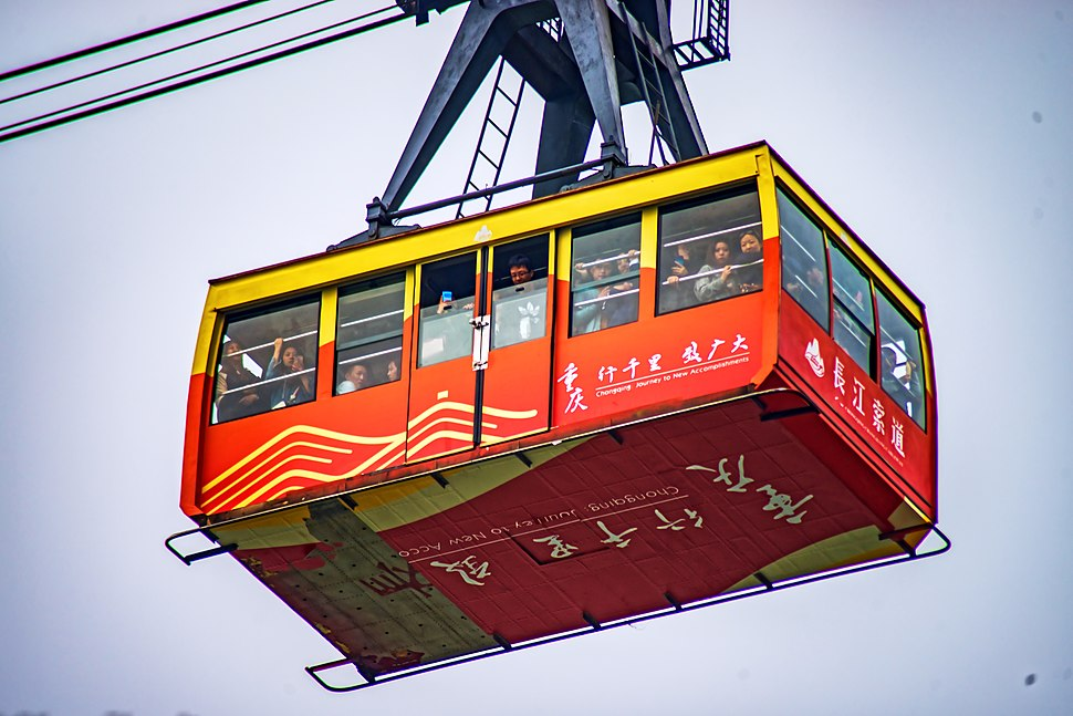 A aerial tramway across Yangtse river in Chongqing CBD Photo by Chen Hualin .jpeg
