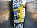A pay phone at San Francisco 20071122.jpg