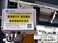 Academia Sinica AL-0139 on Jingping Road 20190113.jpg