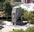 Adelaide War Memorial-2.jpg